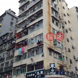 325-327A Tai Nan Street|大南街325-327A號