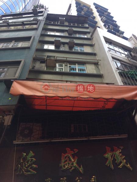 142 Wing Lok Street (142 Wing Lok Street) Sheung Wan|搵地(OneDay)(1)