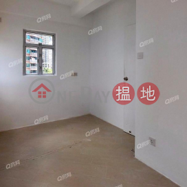 Sea View Mansion | 1 bedroom High Floor Flat for Sale|Sea View Mansion(Sea View Mansion)Sales Listings (XGGD661100003)_0