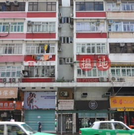 83 Kwong Fuk Road,Tai Po, New Territories