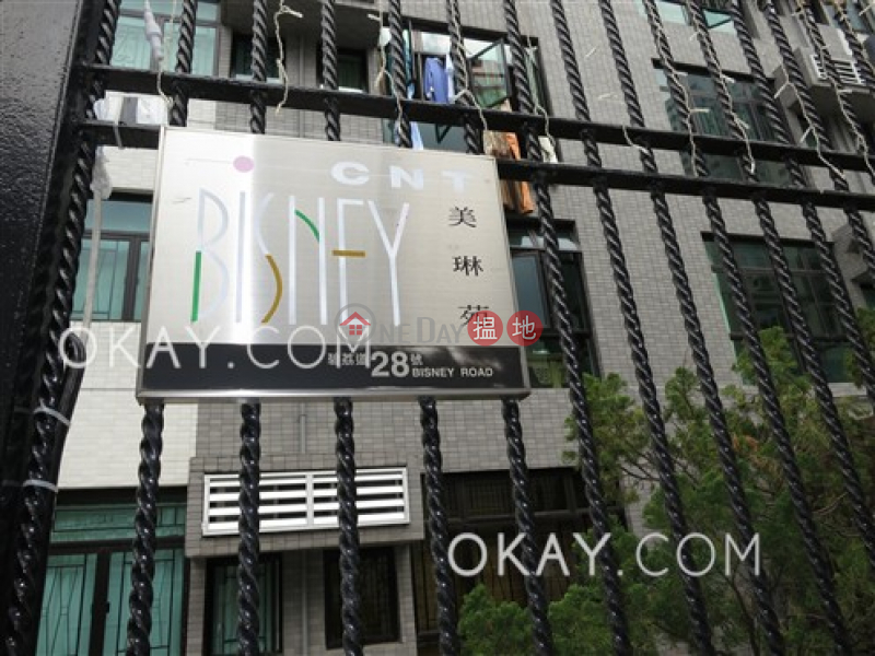 HK$ 32,000/ month   CNT Bisney   Western District, Stylish 2 bedroom in Pokfulam   Rental