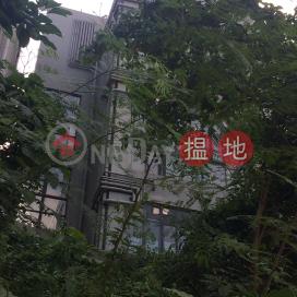 步雲軒1座,赤柱, 香港島