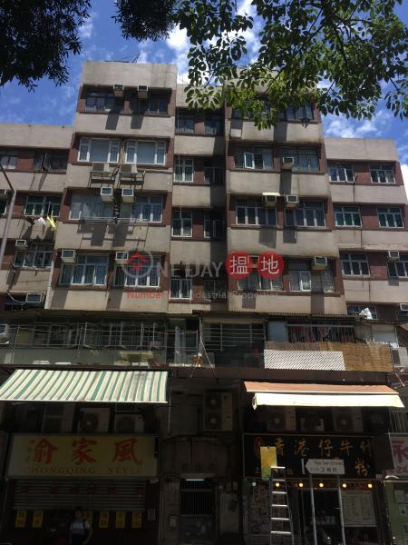 運興樓 (Wan Hing Building) 元朗|搵地(OneDay)(3)