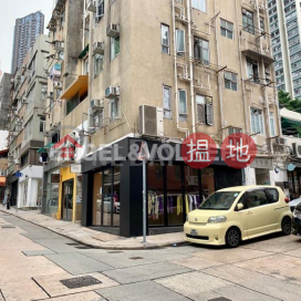 Studio Flat for Sale in Soho|Central DistrictTai Ning House(Tai Ning House)Sales Listings (EVHK98486)_0