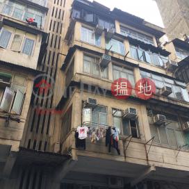 海壇街223號,深水埗, 九龍