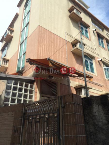 No 161 Pan Chung (No 161 Pan Chung) Tai Po|搵地(OneDay)(1)