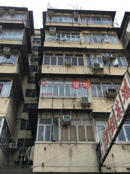 南昌街29號 (29 Nam Cheong Street) 深水埗|搵地(OneDay)(1)