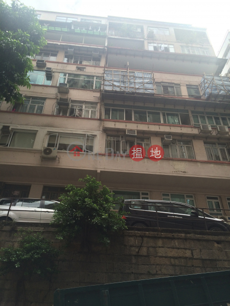 Sung Ling Mansion (Sung Ling Mansion) Mid Levels West|搵地(OneDay)(1)