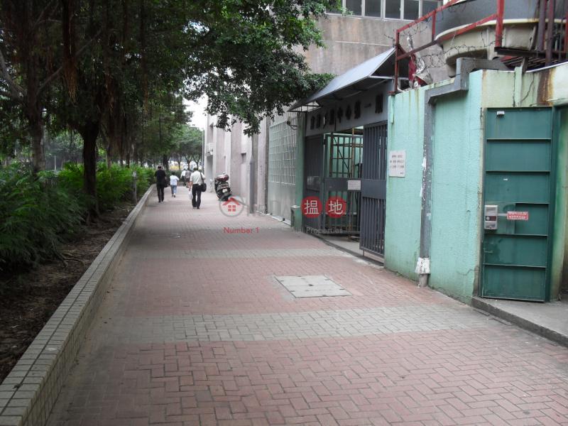 觀塘工業中心1期|觀塘區官塘工業中心(Kwun Tong Industrial Centre)出租樓盤 (LCPC7-6554057706)