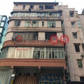 欽州街60-60A號,深水埗, 九龍