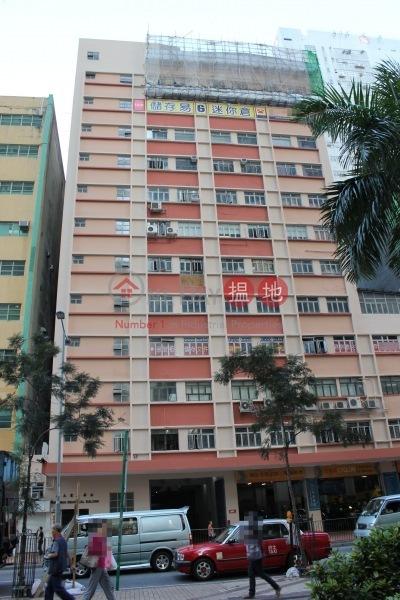Wing Wah Industrial Building (Wing Wah Industrial Building) Tsuen Wan East|搵地(OneDay)(4)