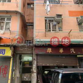 26 HUNG WAN STREET,To Kwa Wan, Kowloon
