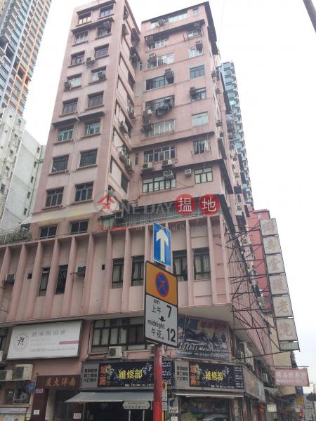 South Ocean Building (South Ocean Building) Sham Shui Po|搵地(OneDay)(1)