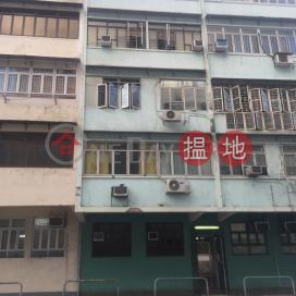 44 Sycamore Street,Tai Kok Tsui, Kowloon