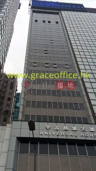Wan Chai-Universal House, Universal House 宇宙商業大廈 Rental Listings | Wan Chai District (KEVIN-7383958982)