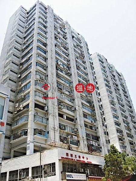 International Industrial Centre, International Industrial Centre 國際工業中心 Rental Listings   Sha Tin (maggi-03329)