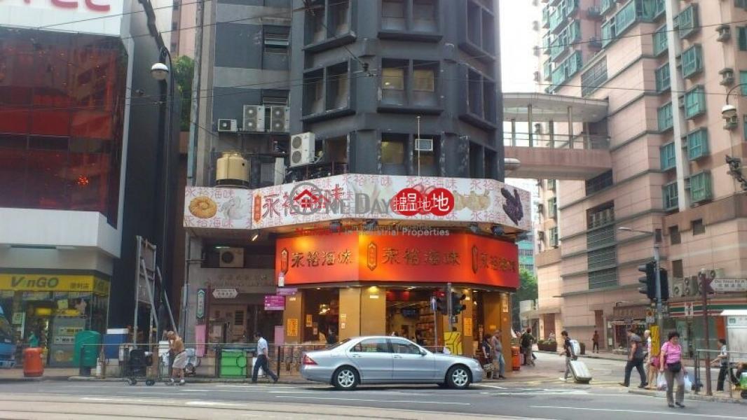 帝權商業大樓二樓全層|32-36德輔道西 | 西區|香港|出租HK$ 54,650/ 月