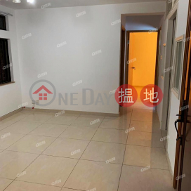 Heng Fa Chuen | 2 bedroom Mid Floor Flat for Sale|Heng Fa Chuen(Heng Fa Chuen)Sales Listings (XGGD743700679)_0