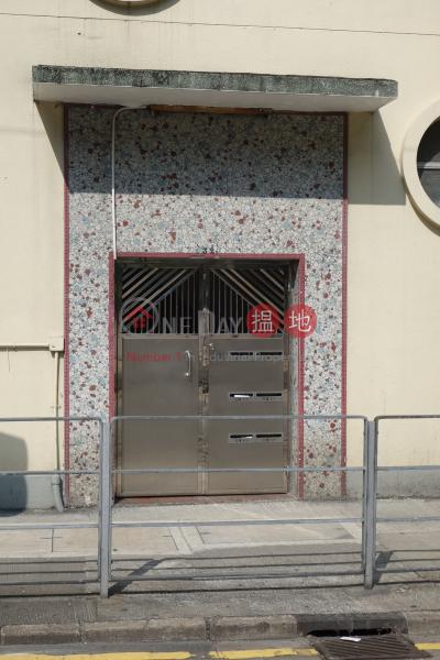 Fook Shing Factory Building (Fook Shing Factory Building) Shau Kei Wan|搵地(OneDay)(1)