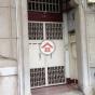 鳳輝臺 16 號 (16 Fung Fai Terrace) 灣仔鳳輝臺16號 - 搵地(OneDay)(4)