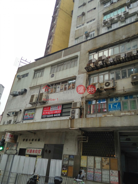GOOD LUCK IND BLDG, Good Luck Industrial Building 好運工業大廈 Rental Listings | Kwun Tong District (LCPC7-3436306764)