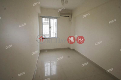 Razor Park | 3 bedroom High Floor Flat for Sale|Razor Park(Razor Park)Sales Listings (XGXJ504300031)_0