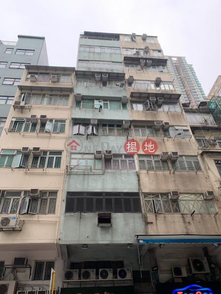譚公道144號 (144 Tam Kung Road) 土瓜灣|搵地(OneDay)(1)