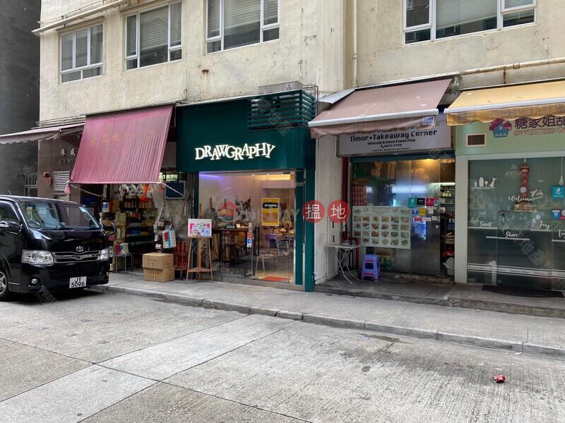 HAU WO STREET, Hau Wo Court 厚威閣 Sales Listings | Western District (01B0078318)