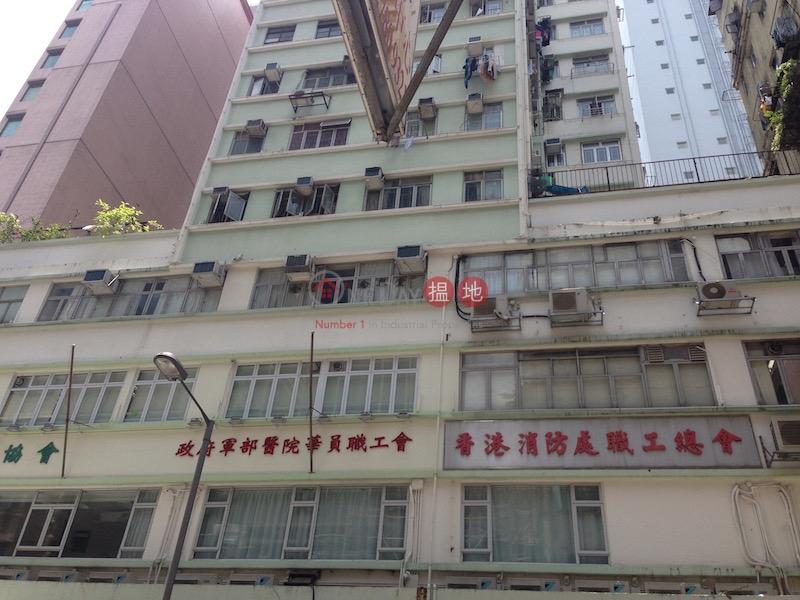 Cheng Hong Building (Cheng Hong Building) Yau Ma Tei|搵地(OneDay)(2)