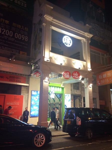 白加士街105號 (105 Parkes Street) 佐敦|搵地(OneDay)(2)