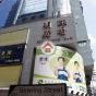 Pearl Oriental Tower (Pearl Oriental Tower) Yau Tsim MongNathan Road225號|- 搵地(OneDay)(3)