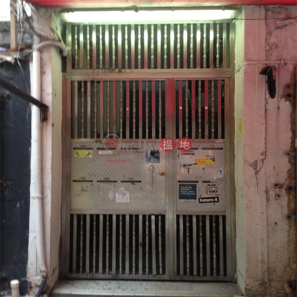 浣紗街12號 (12 Wu Sha Street) 銅鑼灣|搵地(OneDay)(1)
