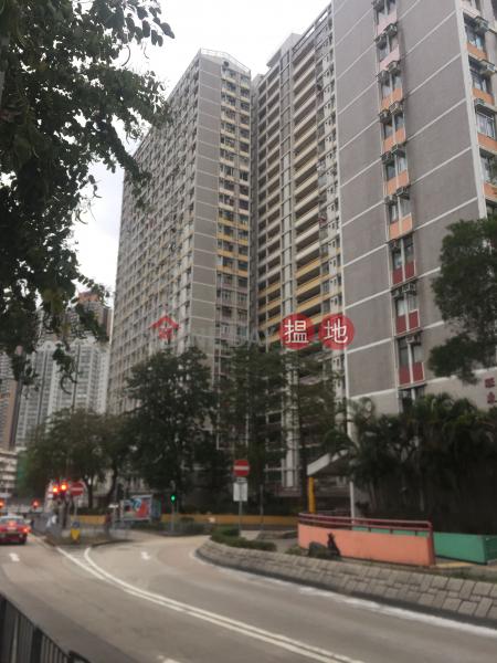 Choi Tung House Tung Tau (II) Estate (Choi Tung House Tung Tau (II) Estate) Kowloon City|搵地(OneDay)(2)