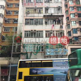 370 Shau Kei Wan Road,Shau Kei Wan, Hong Kong Island