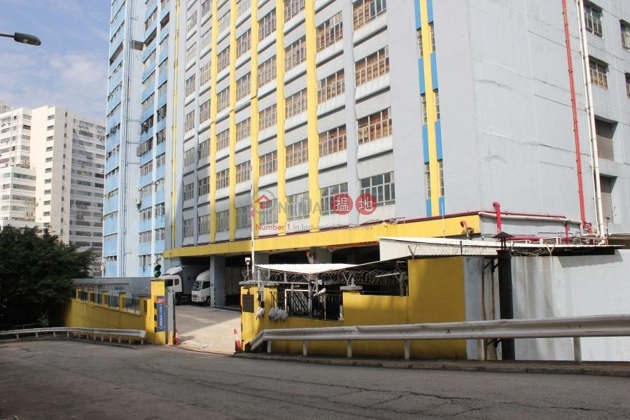 Watson Centre (Watson Centre) Kwai Fong|搵地(OneDay)(2)
