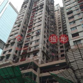 Ngan Tao Building,Causeway Bay, Hong Kong Island