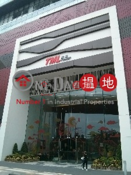 Property Search Hong Kong | OneDay | Industrial | Sales Listings, TML Tower