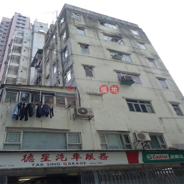 銅鑼灣道46-48號 (46-48 Tung Lo Wan Road) 銅鑼灣 搵地(OneDay)(4)