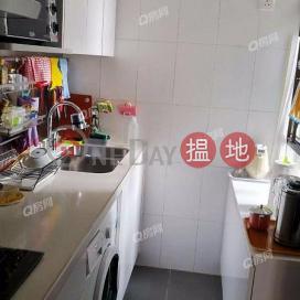 呎價平,筍賣,近商場,巴士站《杏花邨49座買賣盤》|杏花邨49座(Heng Fa Chuen Block 49)出售樓盤 (XGGD743707037)_0