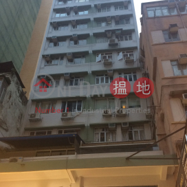 Man Hoi Building,Causeway Bay, Hong Kong Island