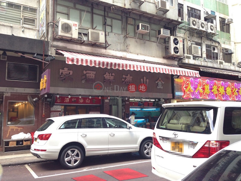 66-68 Woosung Street (66-68 Woosung Street) Jordan|搵地(OneDay)(2)