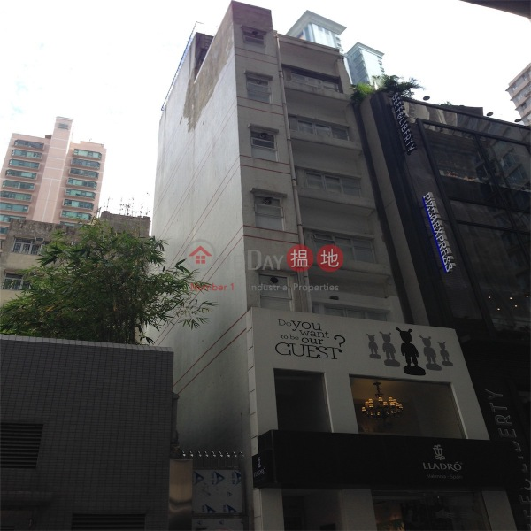 永豐閣 (Wing Fung Court) 灣仔|搵地(OneDay)(3)
