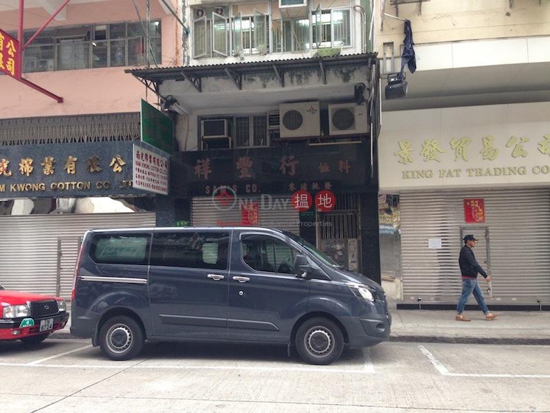 基隆街110號 (110 Ki Lung Street) 深水埗|搵地(OneDay)(1)