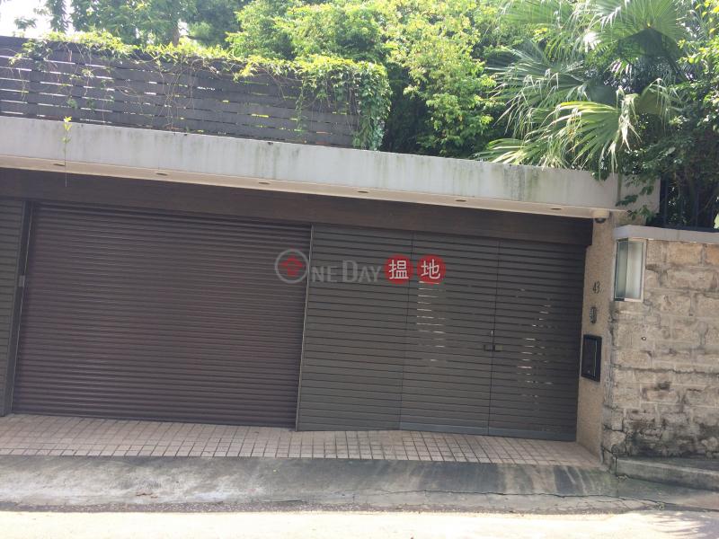 43 Kadoorie Avenue (43 Kadoorie Avenue) Mong Kok|搵地(OneDay)(1)