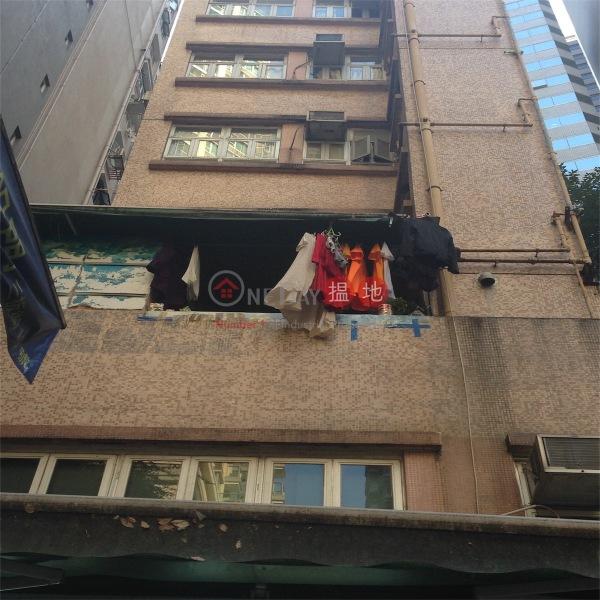 Fortune Eagle Mansion (Fortune Eagle Mansion) Wan Chai|搵地(OneDay)(5)