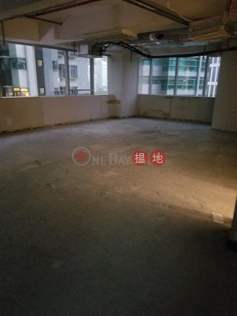 電話: 98755238|灣仔區廣旅集團大廈(Guangdong Tours Centre)出租樓盤 (KEVIN-2751690198)_0