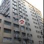 Hang Fat Industrial Building (Hang Fat Industrial Building) Cheung Sha WanCastle Peak Road550-556號|- 搵地(OneDay)(5)