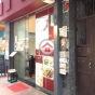 13-15 Shanghai Street (13-15 Shanghai Street) Yau Tsim MongShanghai Street13-15號 - 搵地(OneDay)(1)