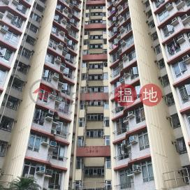 Ping Wong House, Ping Tin Estate,Lam Tin, Kowloon