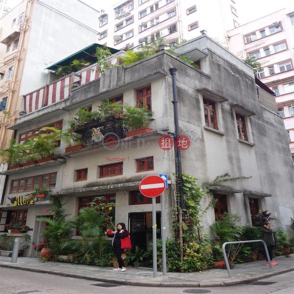 書館街4號 (4 School Street) 銅鑼灣 搵地(OneDay)(3)